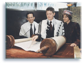 Torah, bar mitzvah